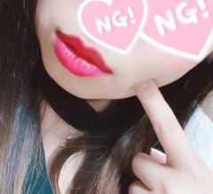 ★今日から★