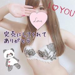 きのうのお礼☆。.:*・゜